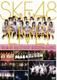 TeamS 1st「PARTYが始まるよ」公演
