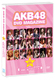 AKB48 DVD MAGAZINE