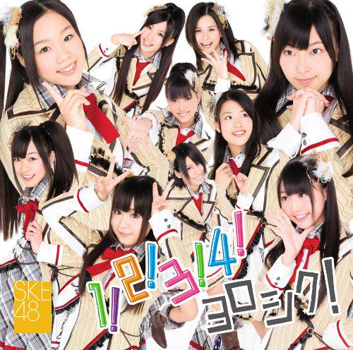1!2!3!4! ヨロシク!4th single