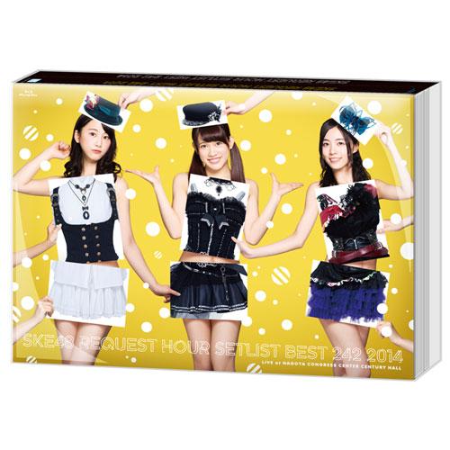 SKE48 リクエストアワーセットリストベスト242 2014~1位は?最下位は?曲推し集合!~
