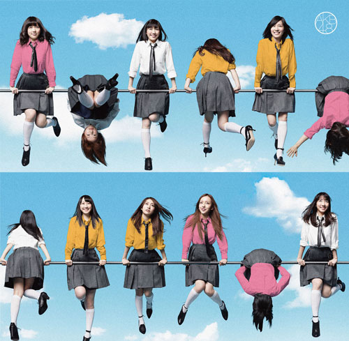So long!AKB48 30th Single