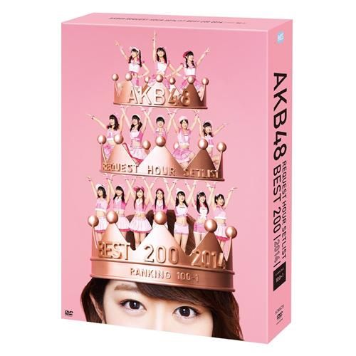 AKB48 リクエストアワーセットリストベスト200 2014 (100~1 ver.)