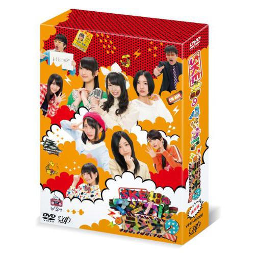 SKE48のマジカル・ラジオ2