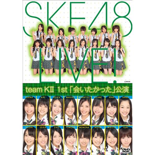 TeamKII 1st「会いたかった」公演