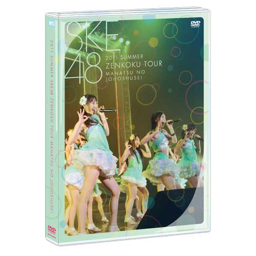 SKE48 真夏の上方修正