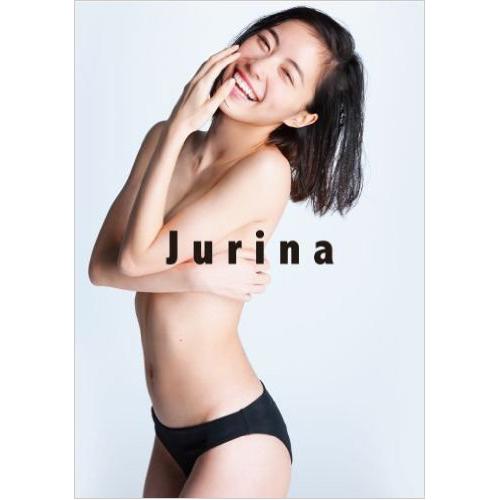 松井珠理奈ファースト写真集 「Jurina」