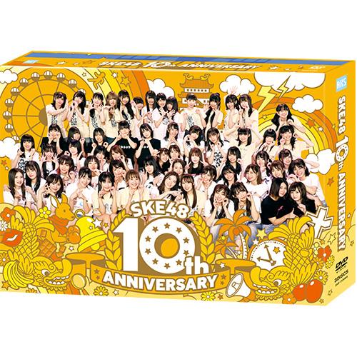 SKE48 10周年記念特別公演<DVD>