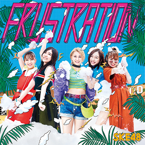 FRUSTRATION<TYPE-A初回限定盤>