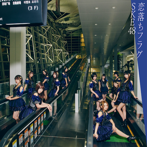 恋落ちフラグ<初回盤Type-C>